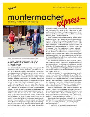 MM Express Juni