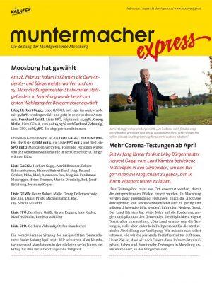 MM Express März